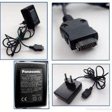 Segunda Mano: CARGADOR ALIMENTADOR CALCULADORA ELECTRÓNICA PANASONIC. Lote 165182458