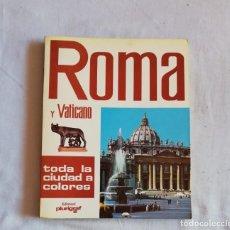 Segunda Mano: LIBRO TURISTICO ROMA. Lote 172082697