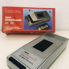 Segunda Mano: HAMA VHS REWINDER. Lote 182979091