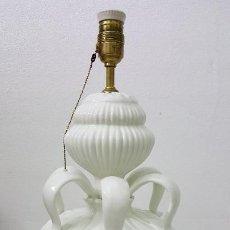 Segunda Mano: LAMPARA. Lote 191232846