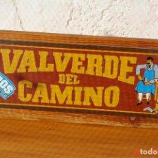 Segunda Mano: MUSTRARIO DE TIENDA PROPAGANDA DE BOTOS CAMPEROS -VALVERDE DEL CAMINO. Lote 195039783