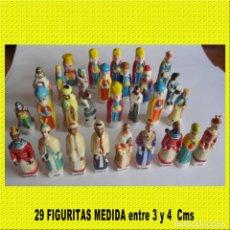 Segunda Mano: FIGURITAS DE ROSCON DE REYE 29 UNIDADES. Lote 195421740