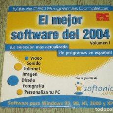 Segunda Mano: PC ACTUAL CD EL MEJOR SOFTWARE DEL 2004 VOLUMEN I. Lote 205740315