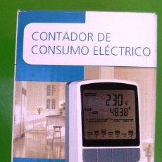 Segunda Mano: CONTADOR DE CONSUMO ELÉCTRICO. APARATO PARA CALCULAR EL GASTO EN ELECTRICIDAD. NUEVO. Lote 209979682