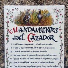 Segunda Mão: AZULEJO MANDAMIENTOS DEL CAZADOR. Lote 241530705