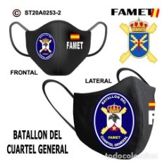 Segunda Mano: MASCARILLA NEGRA - BATALLON DEL CUARTEL GENERAL FAMET - ET. Lote 242453040