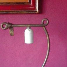 Segunda Mano: LAMPARA SOBREMESA DE HIERRO. Lote 277162148