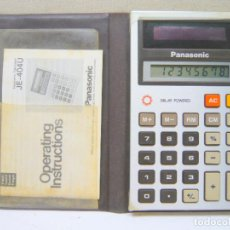 Segunda Mano: CALCULADORA ELECTRONICA PANASONIC SOLAR JE-404U - COMPLETA Y OK. Lote 283335643