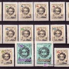 Sellos: TONGA NIUAFO´OU 3/18*** SPECIMEN - AÑO 1983 - MAPA DE LA ISLA. Lote 25465403
