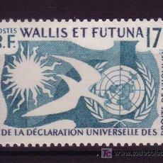 Sellos: WALLIS Y FUTUNA 160*** - AÑO 1958 - 10º ANIV. DE LA DECLARACION UNIVERSAL DE LOS DERECHOS HUMANOS. Lote 23638124