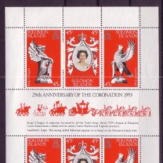 Sellos: SALOMON 344/46 HB*** - AÑO 1978 - 25º ANIVERSARIO DE LA CORONACIÓN DE ISABEL II. Lote 19353430