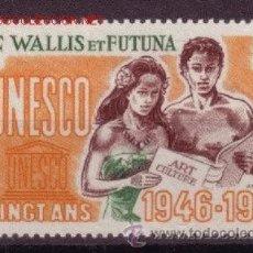 Sellos: WALLIS Y FUTUNA AEREO 28*** - AÑO 1966 - 20º ANIVERSARIO DE LA UNESCO. Lote 22886027