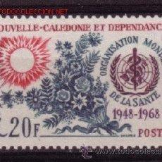 Sellos: NUEVA CALEDONIA 351** - AÑO 1968 - 20º ANIVERSARIO DE LA ORGANIZACION MUNDIAL DE LA SALUD. Lote 26916517