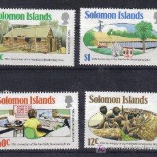 Stamps - ISLAS SOLOMON TELECOMUNICACIONES RADIO CABLE - 13992979