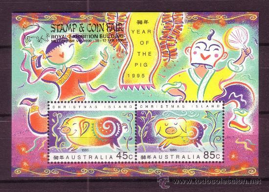 CHRISTMAS HB 16*** - AÑO 1995 - AÑO NUEVO CHINO - AÑO DEL CERDO (Sellos - Extranjero - Oceanía - Otros paises)