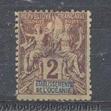 Sellos: ETABLISSEMENTS FRANÇAIS DE L'OCÉANIE,1892- YVERT TELLIER 2. Lote 21640459