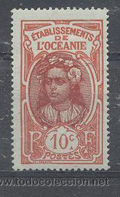 ETABLISSEMENTS FRANÇAIS DE L'OCÉANIE,1913-15- YVERT TELLIER 25 (Sellos - Extranjero - Oceanía - Otros paises)