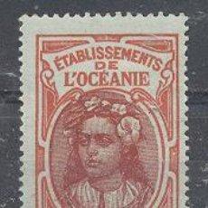 Sellos: ETABLISSEMENTS FRANÇAIS DE L'OCÉANIE,1913-15- YVERT TELLIER 25. Lote 21640648