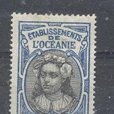 Sellos: ETABLISSEMENTS FRANÇAIS DE L'OCÉANIE,1922-27- YVERT TELLIER 47. Lote 21640743