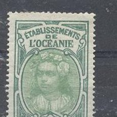 Sellos: ETABLISSEMENTS FRANÇAIS DE L'OCÉANIE,1922-27- YVERT TELLIER 48. Lote 21640758