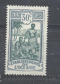 ETABLISSEMENTS FRANÇAIS DE L'OCÉANIE,1927-30- YVERT TELLIER 70 (Sellos - Extranjero - Oceanía - Otros paises)