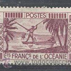 Francobolli: ETABLISSEMENTS FRANÇAIS DE L'OCÉANIE,1939-49- YVERT TELLIER 85. Lote 21640832