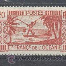 Sellos: ETABLISSEMENTS FRANÇAIS DE L'OCÉANIE,1939-49- YVERT TELLIER 91. Lote 21640863
