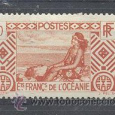 Francobolli: ETABLISSEMENTS FRANÇAIS DE L'OCÉANIE,1939-49- YVERT TELLIER 94. Lote 21640875