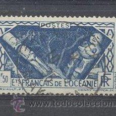 Sellos: ETABLISSEMENTS FRANÇAIS DE L'OCÉANIE,1939-49- YVERT TELLIER 111. Lote 21640893