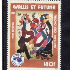 Sellos: WALLIS ET FUTUNA A 139 SIN CHARNELA, TAPIZ DE PILIOKO ALOI, EXP. FIL. INTERNACIONAL AUSIPEX 84 . Lote 23655234