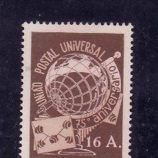 Sellos: TIMOR 264 SIN GOMA, U.P.U., 75º ANIVERSARIO DE LA UNION POSTAL UNIVERSAL . Lote 23928146