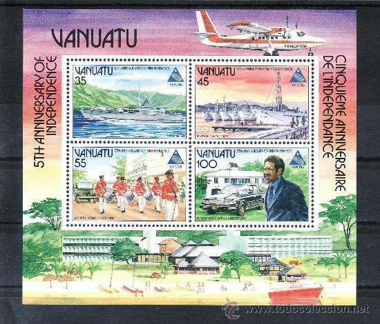 VANUATU HB 8 SIN CHARNELA, 5º ANIVERSARIO DE LA INDEPENDENCIA, BARCO, MILITAR, AUTOMOVIL, PESCA (Sellos - Extranjero - Oceanía - Otros paises)