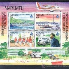 vanuatu hb 8 sin charnela, 5º aniversario de la independencia, barco, militar, automovil, pesca