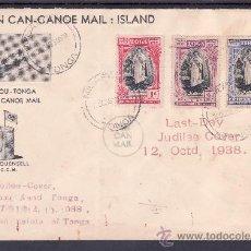 Sellos: TONGA 70/2 MATASELLO 12/10/1938 ULTIMO DIA CIRCULACION CORREO POR CANOA, RARA, VER + FOTO. Lote 23905483