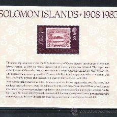 Sellos: SALOMON HB 14 SIN CHARNELA, U.P.U., 19º CONGRESO DE LA UNION POSTAL UNIVERSAL, . Lote 24340798
