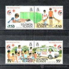 Sellos: SALOMON 670/3 SIN CHARNELA, 125º ANIVERSARIO DE LA CRUZ ROJA, . Lote 24340825
