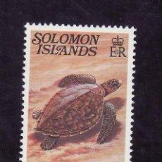 Sellos: SALOMON 460 SIN CHARNELA, FAUNA, REPTILES, TORTUGA, . Lote 24340907