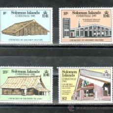 Sellos: SALOMON 439/42 SIN CHARNELA, NAVIDAD, RELIGION, IGLESIAS Y CATEDRAL DE LAS ISLAS. Lote 24340965