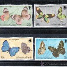 Sellos: SALOMON 415/8 SIN CHARNELA, FAUNA, MARIPOSAS . Lote 31071439