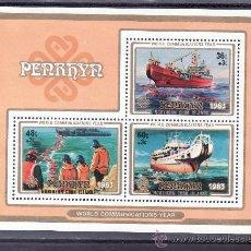 Stamps - penrhyn hb 47 sin charnela, barco, año mundial de las comunicaciones, - 24336835