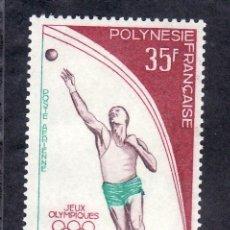 Sellos: POLINESIA A 26 SIN CHARNELA, DEPORTE, JUEGOS OLIMPICOS DE MEXICO, . Lote 24579014