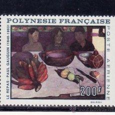 Sellos: POLINESIA A 25 SIN CHARNELA, PINTURA DE PAUL GAUGUIN. Lote 24579034