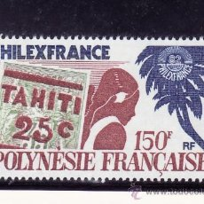 Sellos: POLINESIA 180 SIN CHARNELA, PHILEXFRANCE 82, EXPOSICION FILATELICA INTERNACIONAL, . Lote 24579178
