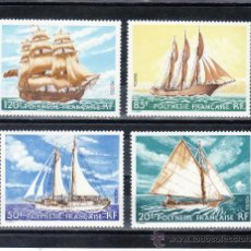 Sellos: POLINESIA 115/8 SIN CHARNELA, BARCO, VELEROS, . Lote 24579221