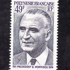 Sellos: POLINESIA 106 SIN CHARNELA, PRESIDENTE G. POMPIDOU . Lote 24579271