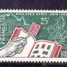 Sellos: POLINESIA 26 CON CHARNELA, PHILATEC, EXPOSICION FILATELICA INTERNACIONAL EN PARIS, . Lote 24579454
