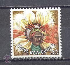 PAPUA NUEVA GUINEA- 1977- NUEVO, (Sellos - Extranjero - Oceanía - Otros paises)