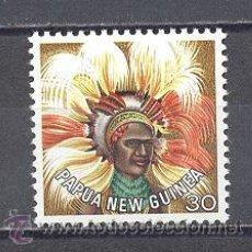 Sellos: PAPUA NUEVA GUINEA- 1977- NUEVO, . Lote 37324982