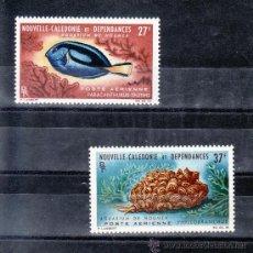 Sellos: NUEVA CALEDONIA A 77/8 SIN CHARNELA, FAUNA, PECES, ACUARIO DE NOUMEA, . Lote 24549841