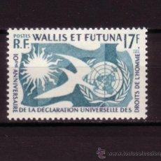 Sellos: WALLIS Y FUTUNA 160* - AÑO 1958 - 10º ANIV. DE LA DECLARACIÓN UNIVERSAL DE LOS DERECHOS HUMANOS. Lote 24625982